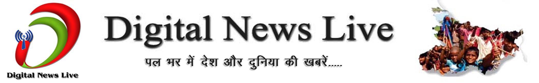 Digital News Live