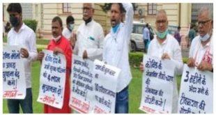 बिहार विधानसभा में विभिन्न मुद्दों को लेकर विपक्ष ने जबरदस्त हंगामा के साथ सदन का बहिष्कार किया
