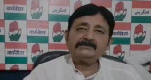 भागलपुर कांग्रेस भवन में कांग्रेस के दो दिवंगत नेताओं को दी गई श्रद्धांजलि
